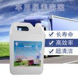 車功夫車用尿素溶液 柴油車專用尾氣淨化劑 車用尿素桶裝10KG