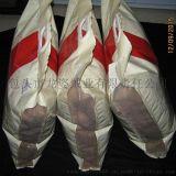驼绒/纯驼绒/驼绒棉裤/内蒙古阿拉善驼绒:精品包装3星级