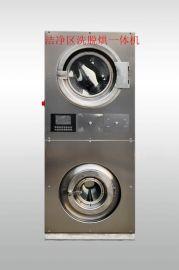 供应洗涤机械药厂洁净区专用洗脱烘一体洗衣机