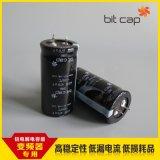 高溫105度牛角電容器 長壽命450V鋁電解電容器