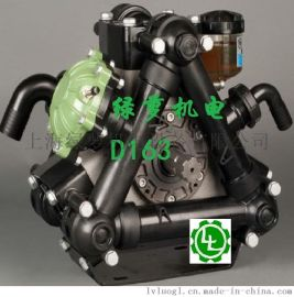意大利D163 3缸岐管隔膜喷雾柱塞泵