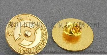 南宁优质订做金属胸针厂家成都珐琅徽章批发
