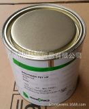 艾康.色丽可PET HF系列油墨 PET油墨 PET丝网印刷油墨 符合PAHs油墨