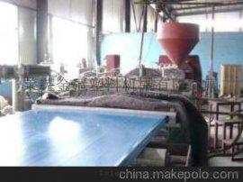 供应金冠600mm超高分子聚乙烯板材挤出机组