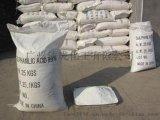 广东氨基磺酸|氨基磺酸价格|氨基磺酸多少钱一吨?