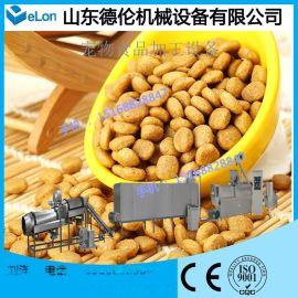 狗粮生产设备厂家饲料技术指导 饲料配方幼犬宠物食品生产设备厂家直销500kg/h宠物食品生产线