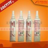 正品Loctite乐泰567胶水 耐高温金属管螺纹密封剂 不锈钢管件50ml