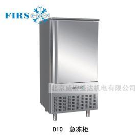 冷藏工作台平 冷操作台冰柜商用冰箱 工作台厨房 急冻柜 D10