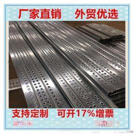 钢跳板厂家钢跳板3米钢跳板2米钢跳板4米热镀锌脚手架钢跳板