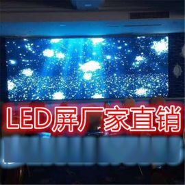 led显示屏户外室内广告电视屏全彩单元板模组LED全彩租赁显示屏室内户外高清全彩压铸铝箱体P3P3.91P4.81P4P5