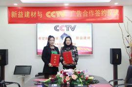 天津改性环氧树脂碳纤维胶厂家15311857917