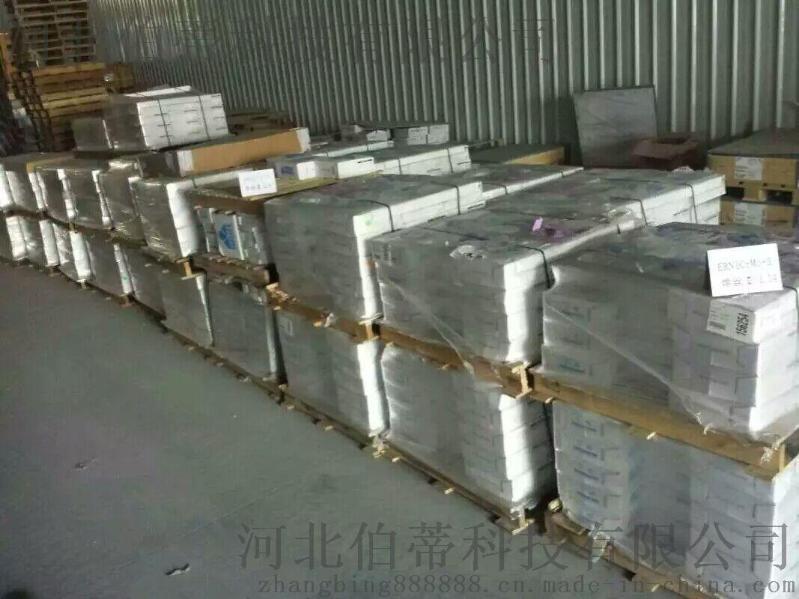 英国曼彻特 Supercore 16.8.2/P 不锈钢药芯焊丝 价格 总代理 经销商 批发 ** 厂家 蒸汽轮机部件 过热器集箱 旋风器 催化裂化装置 0.8