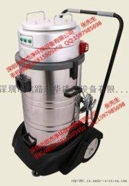 欧杰净EUR-3080吸尘吸水机 空气净化吸尘器   工业小型吸尘器   家用小型吸尘器