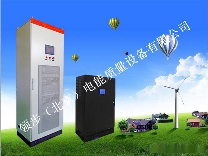 北京領步有源電力濾波器