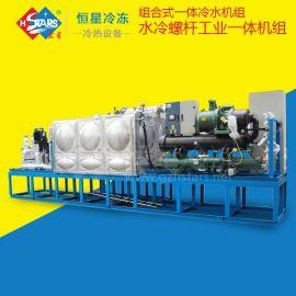 水冷螺杆工业一体机组,可车载冷水机组