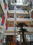 北京市西城 朝陽區直銷啓運20米套缸式升降平臺QYTG0.125-20小型升降平臺