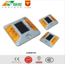 全套模具自主開發歡迎定製晗琨太陽能道釘