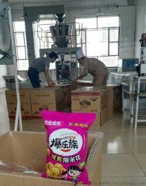 爆米花膨化食品包装机械