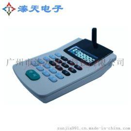 全无线排队叫号取票机液晶数码呼叫器排队叫号系统呼叫器