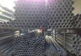 臺塑集團 20MM-630MM 南亞PVC管材、管件、閥門
