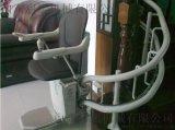 北京市西城 崇文門區熱賣啓運老年人座椅電梯 樓道電梯斜掛升降機