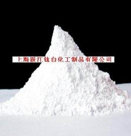 氧化锌出厂价跃江牌-间接法氧化锌99.9%医药级