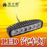LED汽車燈_LED工程車燈_LED倒車加裝燈