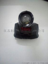 调焦头灯,LED调焦头灯,便携式防爆头灯调焦头灯