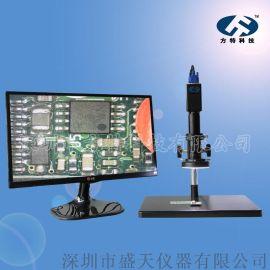 方特科技厂家直销 USB高清160倍可拍照测量工业专业光学数码视频显微镜电子显微镜