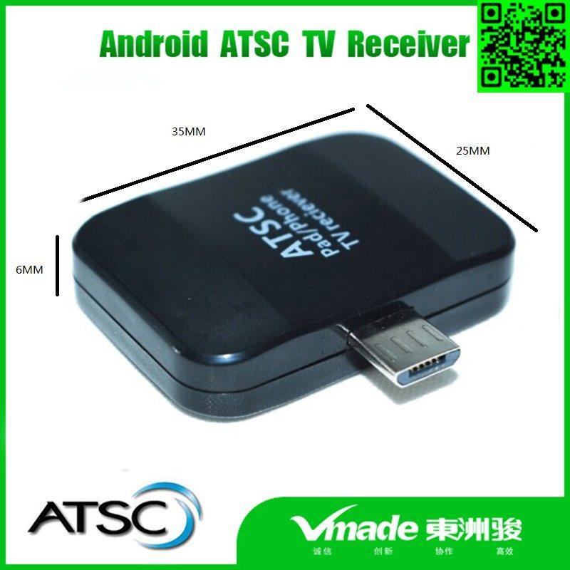 ATSC PAD TV供应美国 加拿大 墨西哥等国家