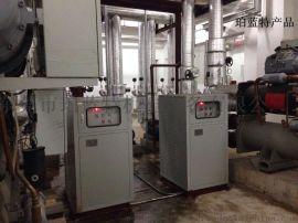 冷凝器在线清洗装置 珀蓝特冷凝器胶球在线清洗装置