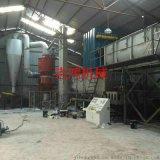 氢氧化钙生产线_灰钙粉设备_石灰消化器_吉鸿机械