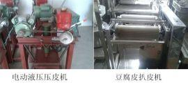 仿手工豆腐皮机豆腐皮机器豆腐皮机生产线千张机干豆腐机