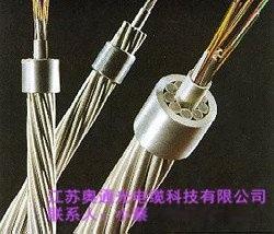 江苏奥通光缆OPGW光纤复合架空地线