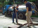 朝阳区抽粪公司供应朝阳区化粪池清理 保质保量欢迎来电咨询