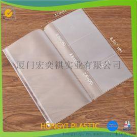 多功能型PVC  袋,透明PVC拉链书套