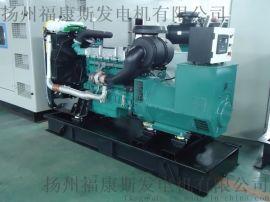 进口150KW沃尔沃柴油发电机组价格TAD732GE