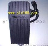 WM558-电喷发动机地板式电子油门踏板