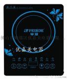 廠家直銷OEM電陶爐電磁爐家用大功率電陶爐電磁爐, 不挑鍋高聚熱, 批發直銷、會銷、展銷會、馬幫、跑江湖、舞臺銷售