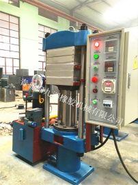小型电缆试片 化机 柱式水冷一体 化机 实验室通水冷却式橡胶 化机