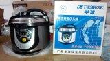 廠家直銷 電壓力鍋 禮品贈品 馬幫跑江湖 電壓力鍋全國低價會銷