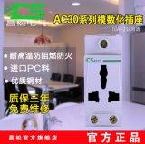 模數化插座AC30-10-16A四孔插座 電源開關