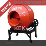 昆明建筑机械 JZC350 混凝土搅拌机 移动反斗搅拌机 滚筒搅拌机