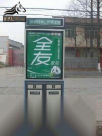 伯樂廣告供應遼寧省沈陽廣告垃圾箱