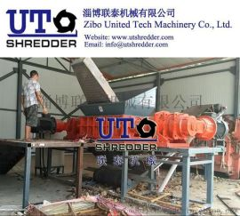 淄博联泰机械高效低噪大型家具撕碎机床垫撕碎机沙发撕碎机