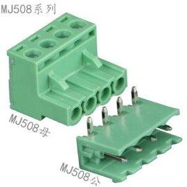 公母对插式接线端子EDG间距5.08mm连线器PCB接线端子MJ508