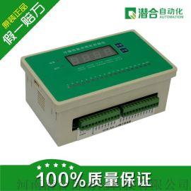 面板式脉冲控制仪,潜合自动化数显脉冲清灰控制仪