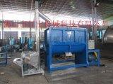 不锈钢饲料卧式混合机厂家专供