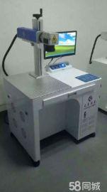 CNC专用钨钢锯片、钻头激光镭射机