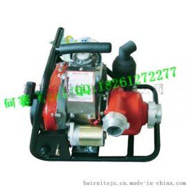 WICK-250 森林消防泵高压水泵 便携式森林消防泵 便携式消防泵厂家